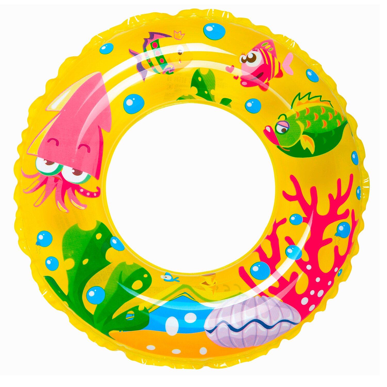 K ko do p ywania rybki 60 cm kupuj w obi for Obi rundpool