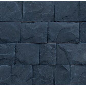 Stone Master Kamień elewacyjny Vini Dark
